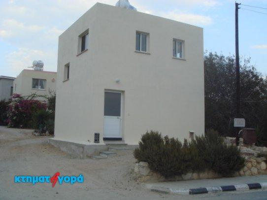 Distressed Property in Paphos