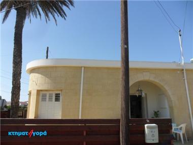 House-villa for sale in Nicosia