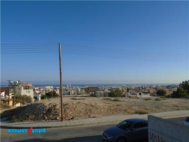 Residential Land for sale in Limassol