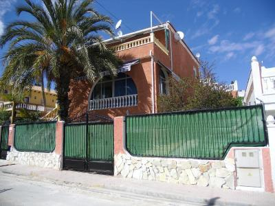 House/Villa for sale in San Miguel de Salinas