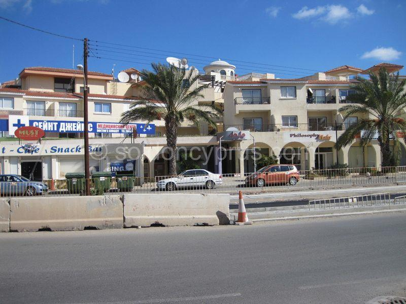 Commercial for sale in Paphos
