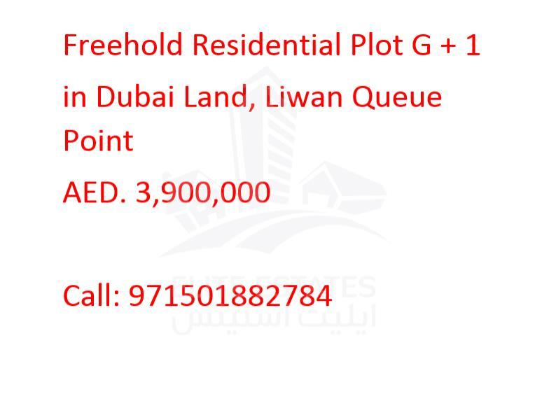 Land/Ruins for sale in Dubai