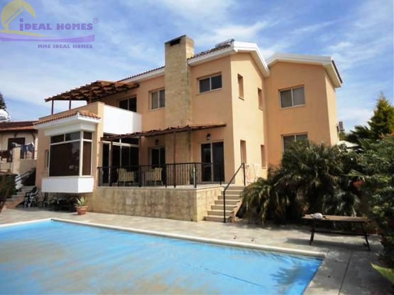 House/Villa for sale in Episkopi