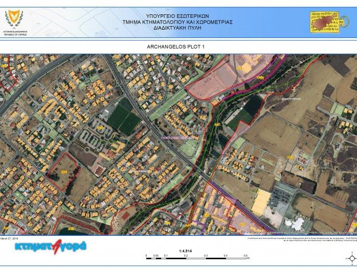 Land/Ruins for sale in Nicosia