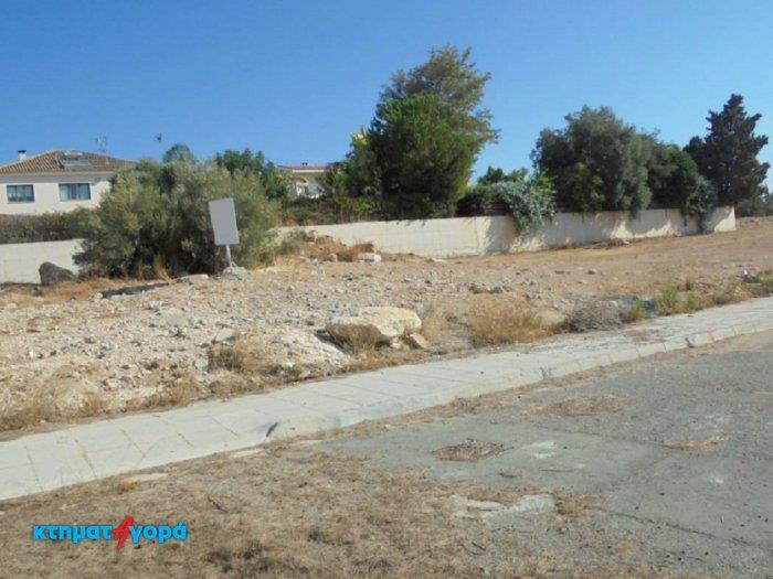 Land/Ruins for sale in Limassol