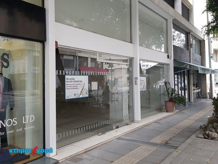 Commercial for sale in Nicosia