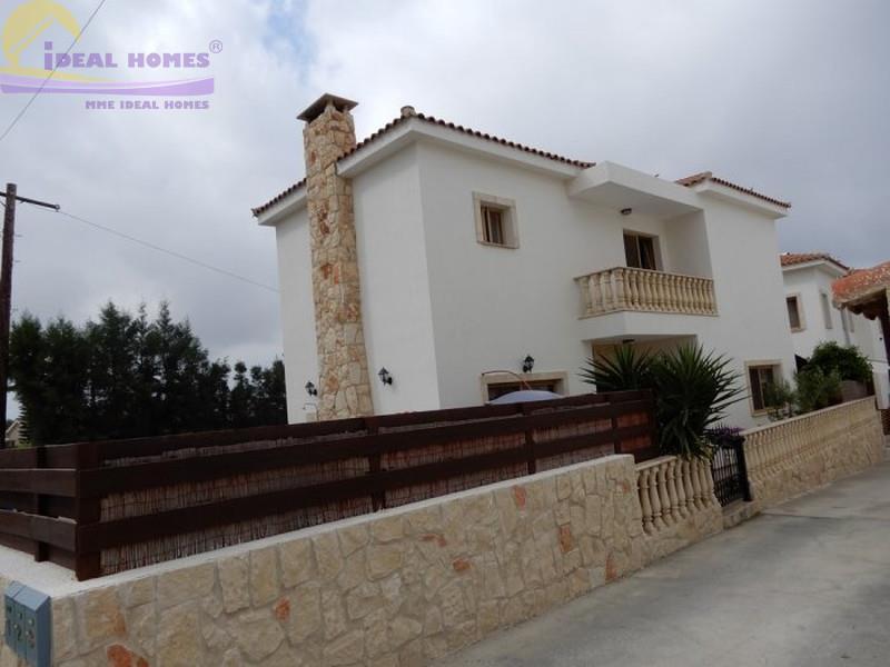 House/Villa for sale in Konia