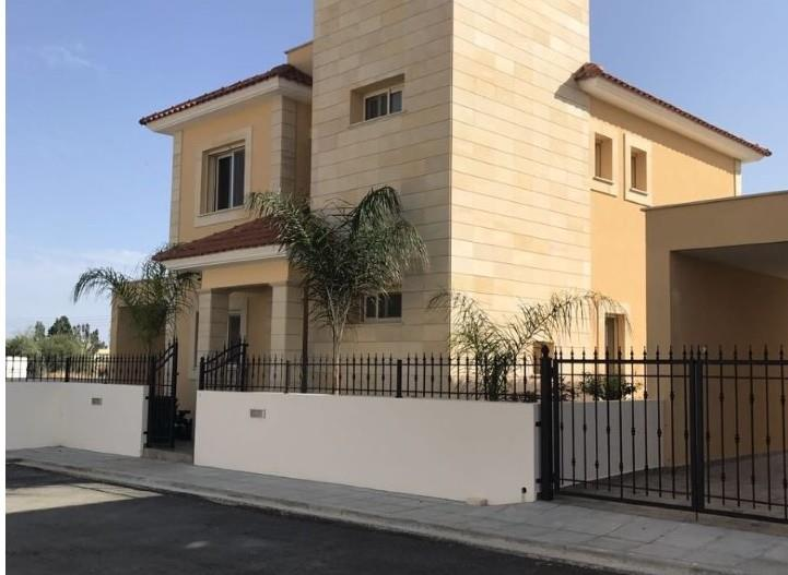House/Villa for sale in Moutayiaka