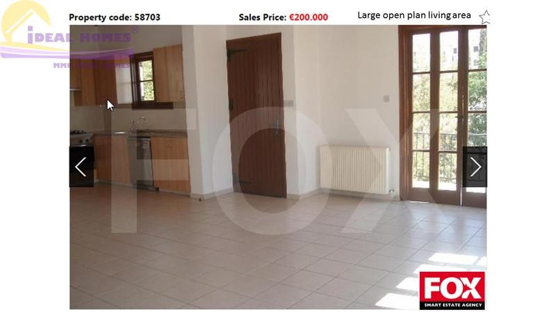 House/Villa for sale in Psematismenos