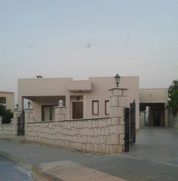 House/Villa for sale in Prodhromi